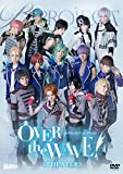 B-PROJECT on STAGE『OVER the WAVE!』【THEATER】[USSW-50014][DVD]
