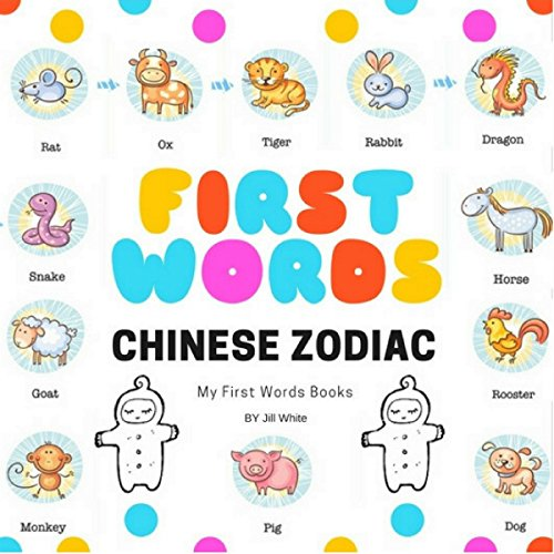 First Words (Chinese Zodiac): Simple and Fun! Cute and Colorful! audiobook cover art
