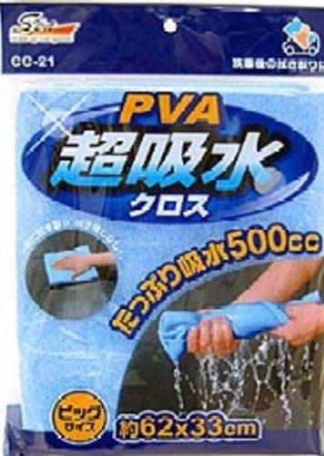 WAKO [ ワコー ] PVA超吸水クロス [ 品番 ] CC21