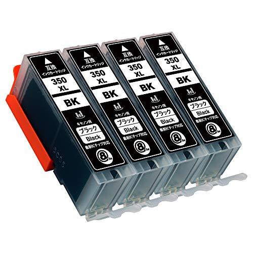 BCI-350XLBK大容量ブラック×4本セット [Canon]新互換インクカートリッジLED・残量表示付き (最新型ICチップ付き) 【A.I.S製品】
