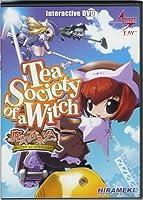 ティー ソーciety オブ A ウィッチ インタラクティブ DVD ゲーム