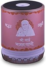 Shemaroo Shri Sai Bhajan Vaani - Specially Curated Famous Bhajan, Aarti, Jaap, Mantra with Bluetooth