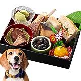 犬用おせち料理(犬 おせち 2020)『大名』完全無添加の犬のおせち料理