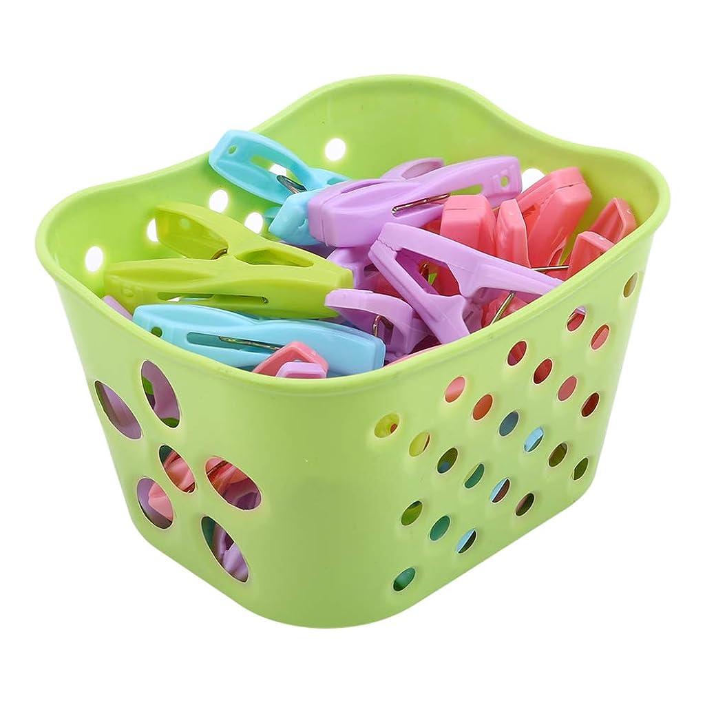 トーク略語お尻LUXWELL (ラクスウェル)洗濯バサミ 竿ピンチ 強力ピンチ カゴ付き 30個入り 多機能