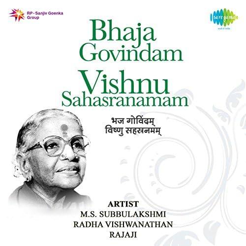 M. S. Subbulakshmi, Rajaji & Radha Viswanathan