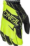 O'NEAL Matrix Burnout Youth Kinder MX DH FR Handschuhe gelb/schwarz 2018 Oneal: Größe: L (6)