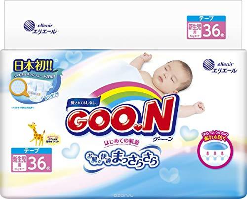 GOO.N Windeln (XS (2-5 kg) Mini-Pack)