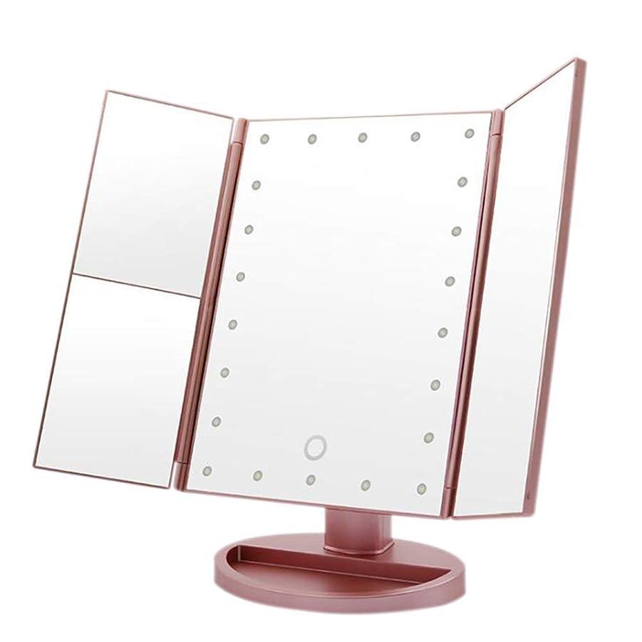 記述するエミュレーションイライラする3倍/ 2倍の倍率で化粧化粧鏡、22 LEDライト、タッチスクリーン、180度調節可能な回転、カウンター化粧品Mirrorv (Color : Pink)