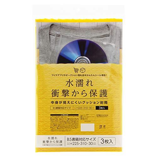 ストリックスデザイン クッション封筒 中身が見えない 防水 3枚 イエロー B5書籍対応サイズ CD DVD テープ付き 緩衝材 梱包資材 耐水 エアキャップ プチプチ SG-057