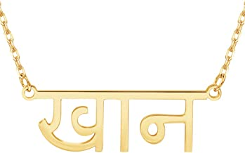 Best name in hindi necklace Reviews