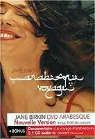 Arabesque: Live [DVD]