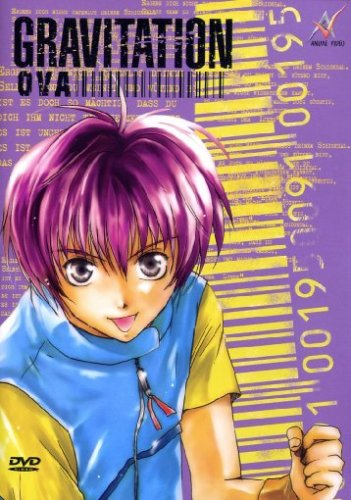 Vol. 5 - OVA 1+2