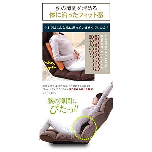 [明光ホームテック]腰の神様がくれた座椅子ブルー(リクライニング/14段階)ハイバック座椅子(DMZ-アロー)