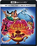 アラジン 4K UHD[Ultra HD Blu-ray]