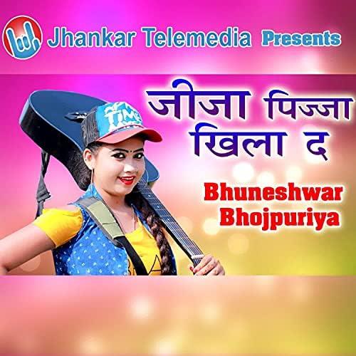 Bhuneshwar Bhojpuriya
