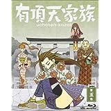 有頂天家族 (The Eccentric Family) 第五巻 (vol.5) [Blu-ray]