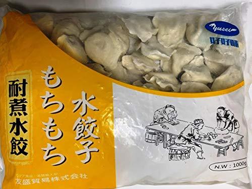 もちもち三鮮 水餃子 1kg ( 50個 ) 鍋等に大人気です。 水ギョーザ 業務用