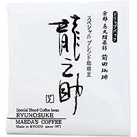 前田珈琲 スペシャルブレンド<龍之助> ドリップパック ドリップコーヒー ドリップバッグ 10g 100個入り