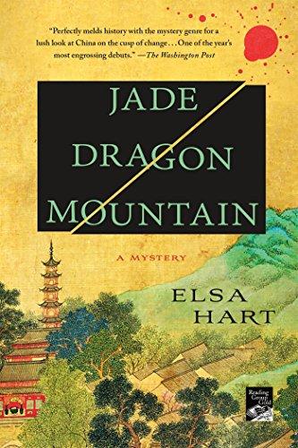 Jade Dragon Mountain: A Mystery (Li Du Novels, 1)