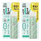 【まとめ買い】消臭力 DEOX デオックス トイレ用 スプレー 消臭 芳香剤 クリアグリーン 50ml×2個 消臭スプレー