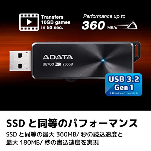ADATE(エイデータ)『UE700PROSSDPerformance(AUE700PRO256GSSDP)』