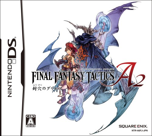 Final Fantasy Tactics A2: Fuuketsu no Grimoire (japan import)