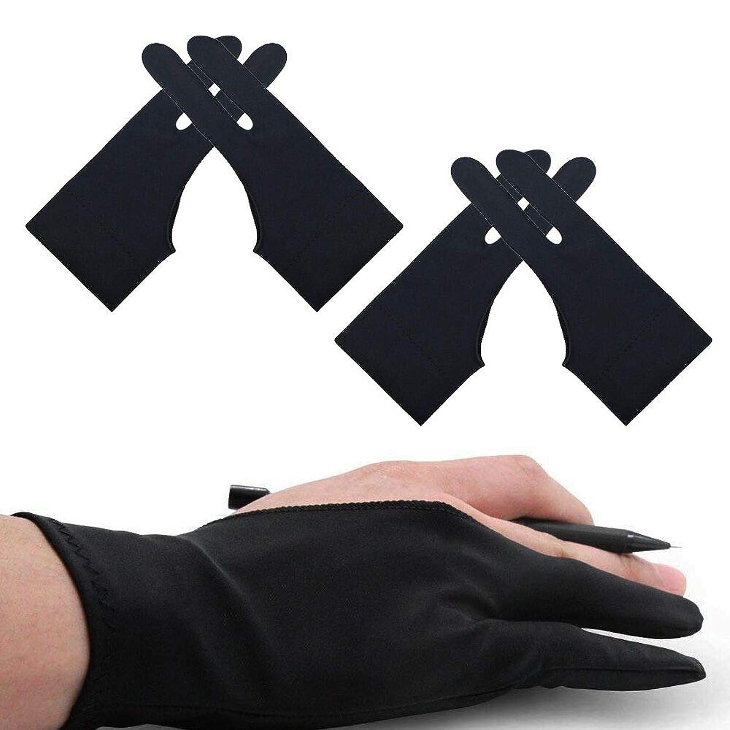 お茶意図するる二本指 グローブ 4枚入り 絵描き手袋 アーティストグローブ 液晶ペン タブレット用 トレースライトパッド グラフィックスモニター対応 フリーサイズ 男女兼用 左利き右利き 防汚 通気