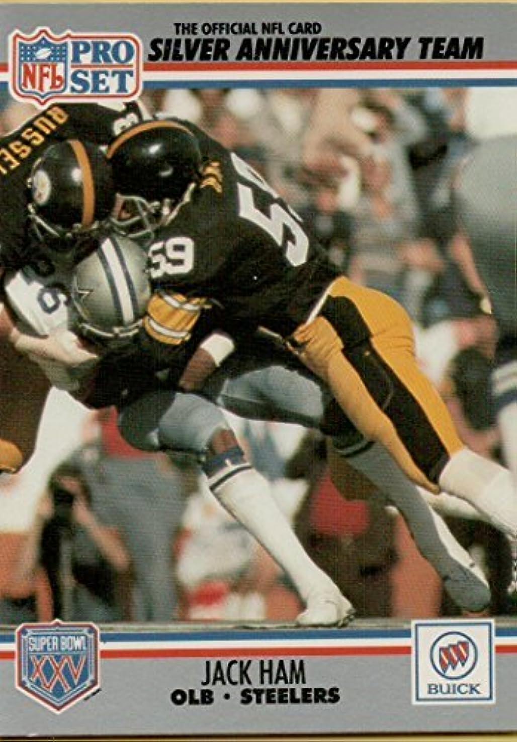 1990 Pro Set Super Bowl XXV Binder Set - [Base] #21 Jack Ham