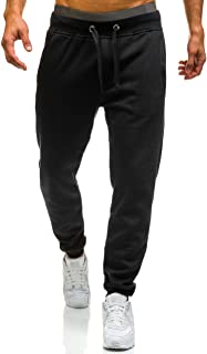 Ouber Men's Slim Fit Camo Jogger Sweatpant Cotton Tapered Gym Pants