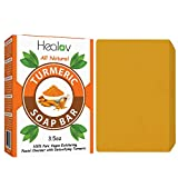 Turmeric Soap Bar for Face & Body - All Natural Turmeric Skin Soap - Turmeric Face Soap Reduces Acne, Fades Scars & Cleanses Skin - 4oz Turmeric Bar Soap Detox Treatment for All Skin Types