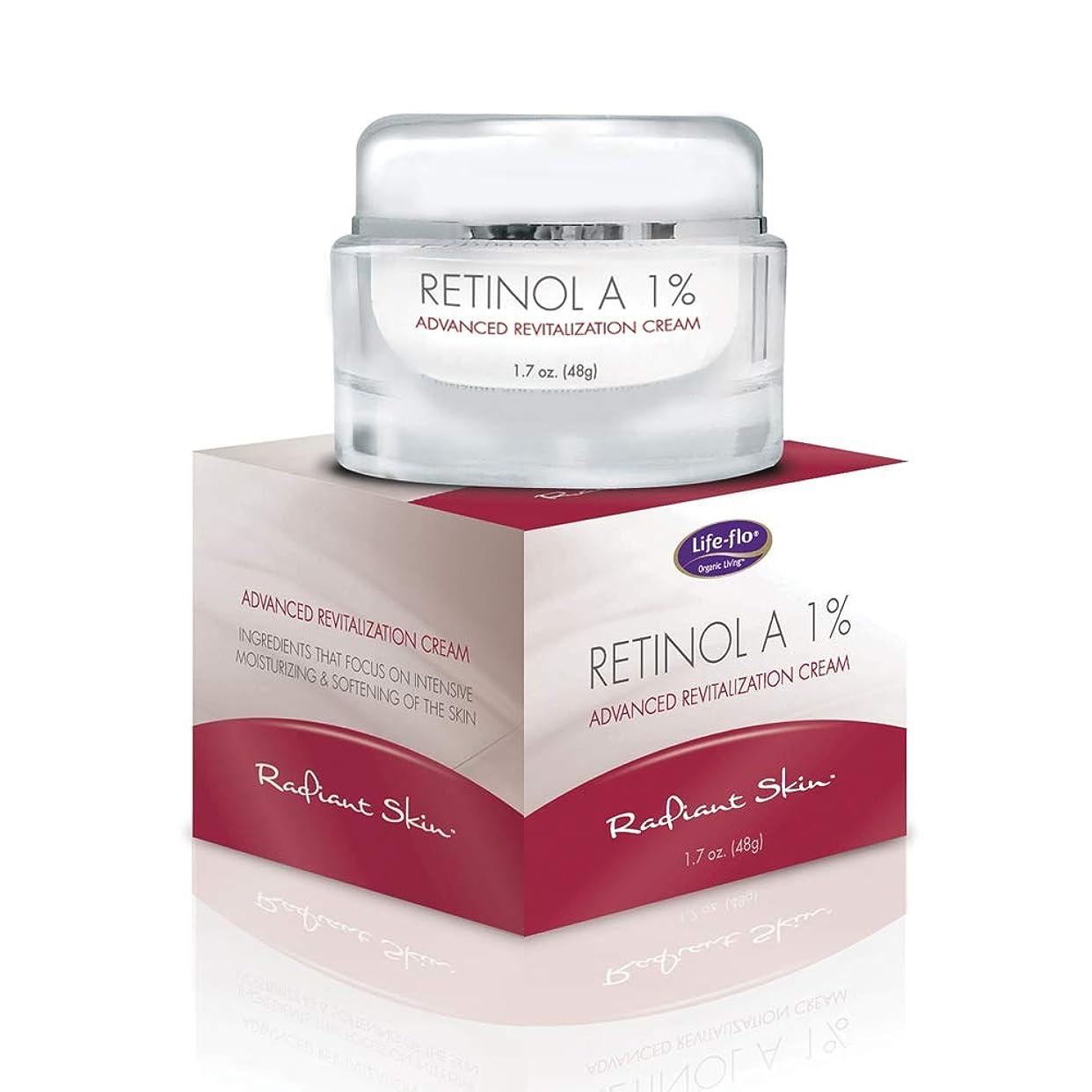 気性会話郵便物Retinol A 1%, Advanced Revitalization Cream, 1.7 oz (48 g)