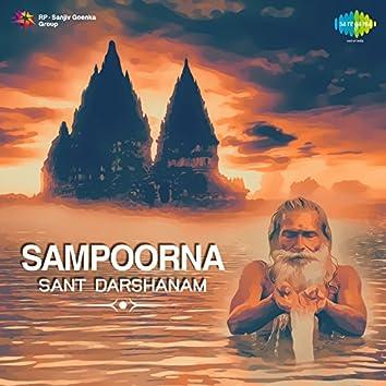 Sampoorna Sant Darshanam (Original Motion Picture Soundtrack)
