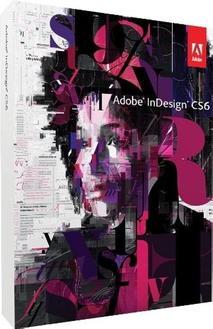 フォージ悪化する刺繍アドビ(Adobe) 【Win版】Adobe InDesign CS4 (V6.0) 日本語版 Windows版 アカデミック(学生?教職員向け) 65025130