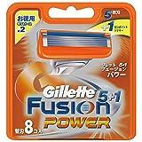 ジレット フュージョン5+1パワー 替刃 8個