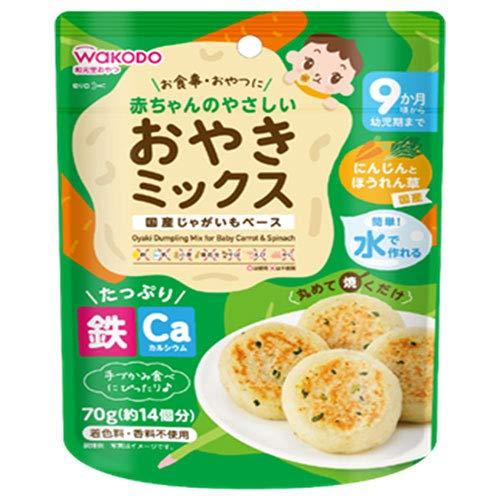 和光堂 赤ちゃんのやさしいおやきミックス にんじんとほうれん草 70g×24袋入×(2ケース)