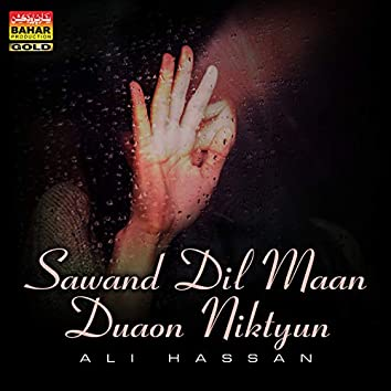 Sawand Dil Maan Duaon Niktyun