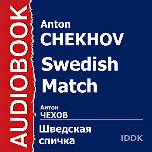 Swedish Match: Collection of Tales [Russian Edition] Titelbild
