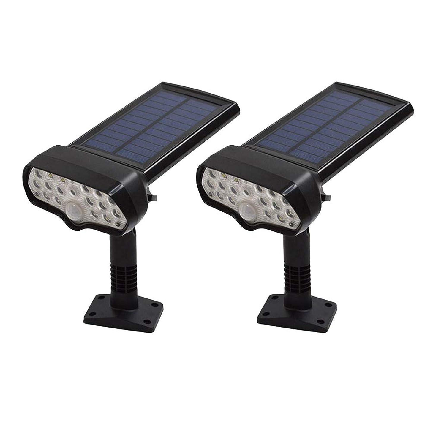不利益バーマド文明化ソーラーライト 屋外 2個のソーラーモーションセンサーライトランプホーム照明模倣モニタリングセキュリティランプ(ブラック)