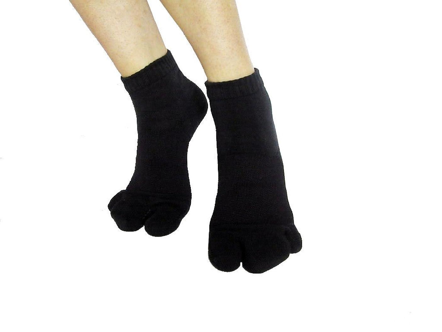 消すジュニアホームカサハラ式サポーター ホソックス3本指 テーピング靴下 ブラック M23.5-23.5cm