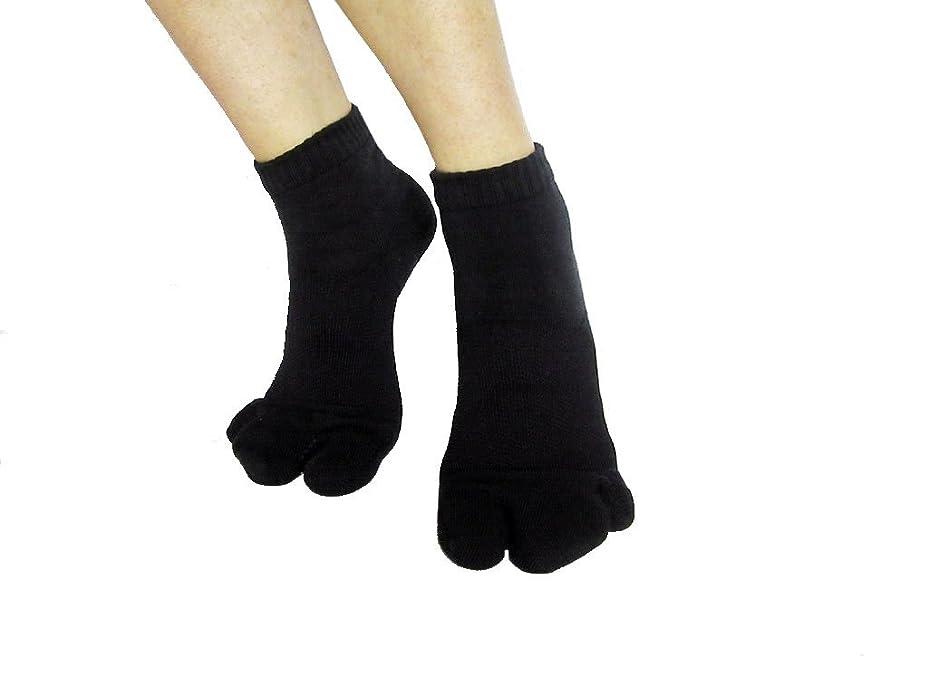 敏感な止まる原稿カサハラ式サポーター ホソックス3本指 テーピング靴下 ブラック M23.5-23.5cm