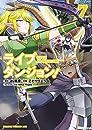 ライブダンジョン! 7 (ドラゴンコミックスエイジ)
