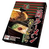 【復刻版 福岡限定】天然とんこつラーメン専門店 一蘭 釜だれとんこつ 5食分