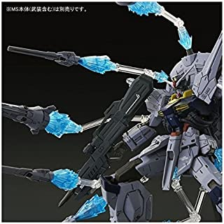 Bandai MG 1/100 DORAGOON Display Effect for Providence Gundam Plastic Kit