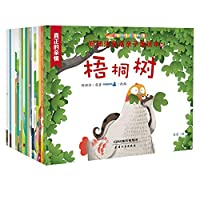 Picture Books of Zheng Yuanjie's Fairy Tales for Parent-Child Reading (20 Volumes) (Chinese Edition)
