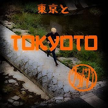 Tokyoto (Exhaustion Remix) (Exhaustion Remix)