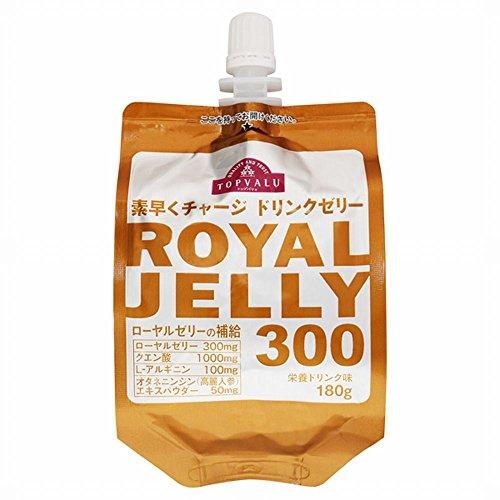 トップバリュー(TOPVALU) 素早くチャージ ドリンクゼリー ROYAL JELLY300 栄養ドリンク味 180g×24個(1ケース)