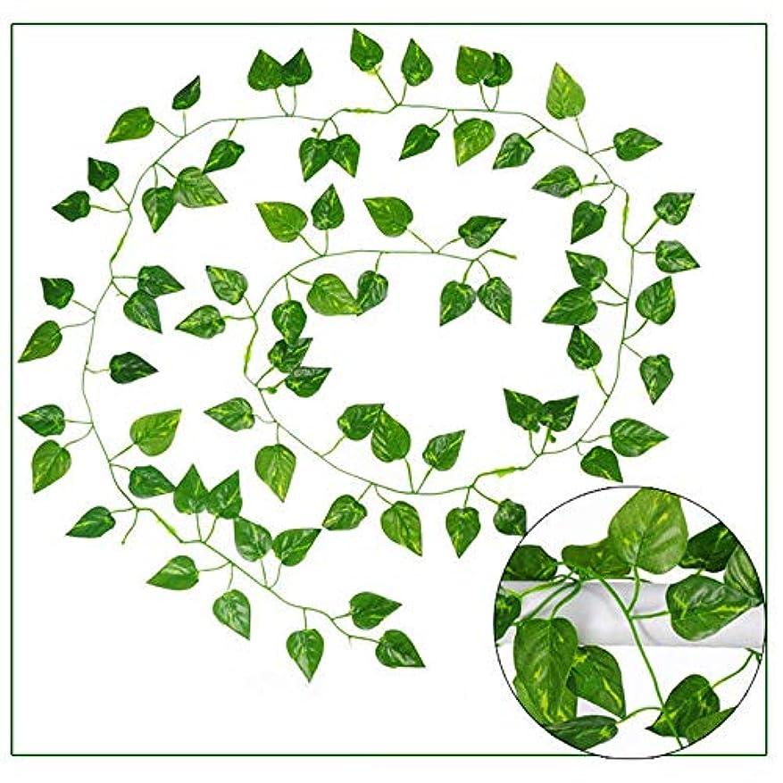 レイアウト変化手荷物美しい造花 2Mロングシミュレーション植物グリーンアイビーリーフフェイクグレープヴァイン造花の文字列紅葉の葉家の結婚式の庭の装飾 実用的な庭の装飾 (Color : Green radish leaves)