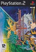 Mana Khemia: Alchemists of Al-Revis - Standard Edition (PS2)