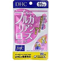 ※DHC 香るブルガリアンローズカプセル 20日分 40粒入×8個セット