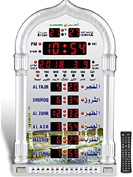 AL HARAMEEN Azan Prayer Clock Led Wall Clock Read Home Office Mosque Digital Azan Clock Decorative Clock HA 4008 Gray Silvery